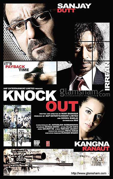 knock-out-02.jpg