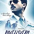 Mausam_first_look.jpg