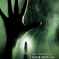 haunted-3d-poster-2