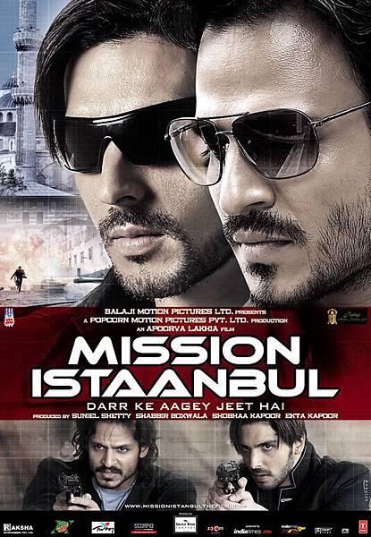 mission_istaanbul