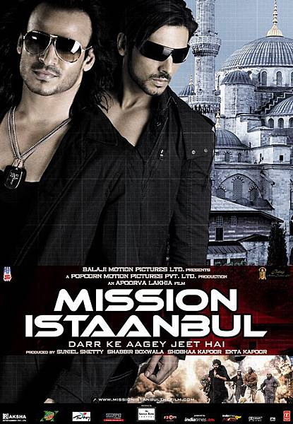 mission_istaanbul_ver4