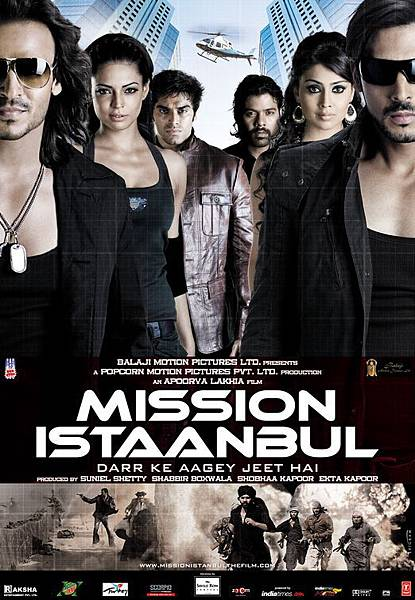 mission_istaanbul_ver5