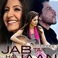 jab-tak-hai-jaan-mp3-songs-download