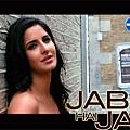 namapbyqu48ndxml.D.0.Katrina-Kaif-Jab-Tak-Hai-Jaan-Movie-Pic