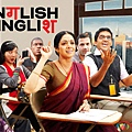 English-Vinglish-Movie-Review.jpg