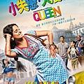 Queen-HK-Poster-20140424.jpg