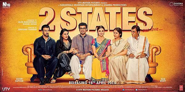 2 States Movie Wallpaper.jpg