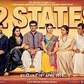 2 States Movie Wallpaper.jpg