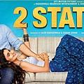 2-States-Romantic-Pose-HD-Wallpaper.jpg