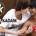 Chaar-Kadam-PK-Movie-Video-Song-Aamir-Khan-Anushka-Sharma-And-Sushant-Singh-Rajput.jpg