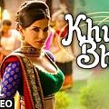 Khuda-Bhi-HD-Video-Song-Sunny-Leone-Mohit-Chauhan-Ek-Paheli-Leela-2015.jpg