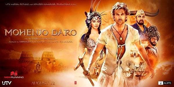 Mohenjo-Daro-14.jpg