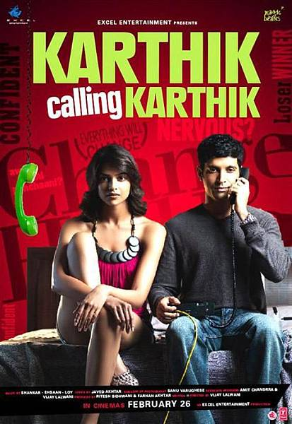 kartik-calling-kartik-wallpaper.jpg
