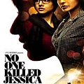 no-one-killed-jessica-wallpaper.jpg