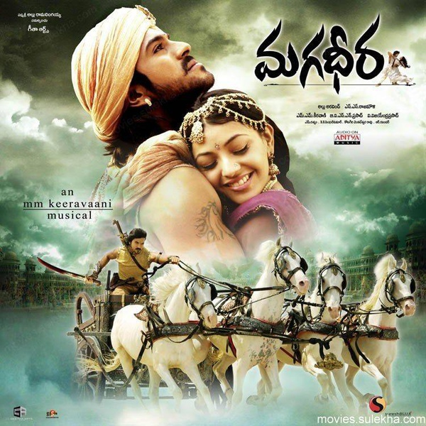 magadheera-wallpaper000010.jpg