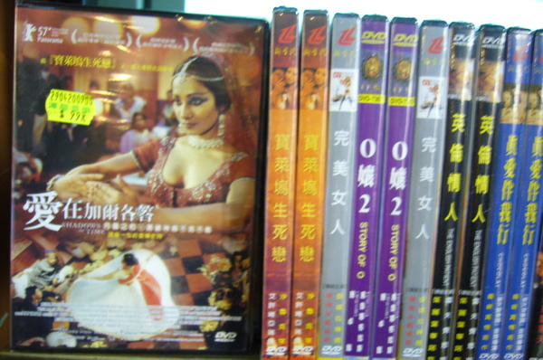 99元的印度電影