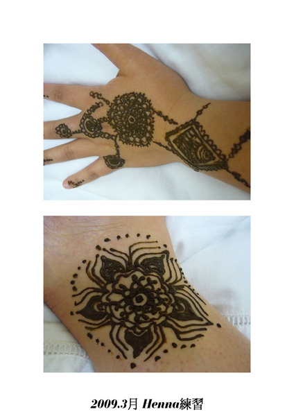 henna 1.jpg