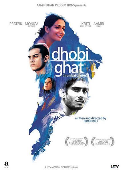 Dhobi_Ghat_Movie.jpg