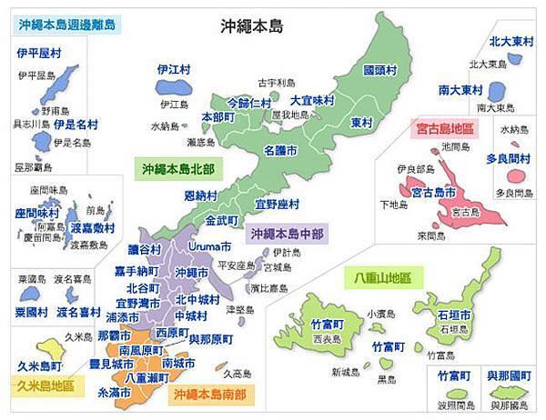 Okinawa map