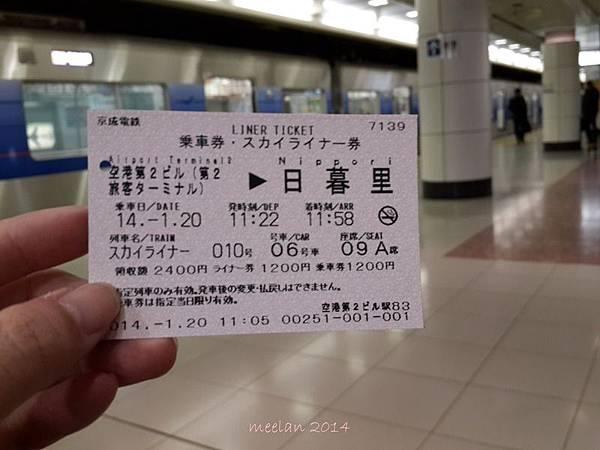 2014-01-20 20140120_111454.jpg