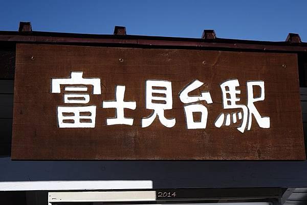 2014-01-23 DSC00986.jpg