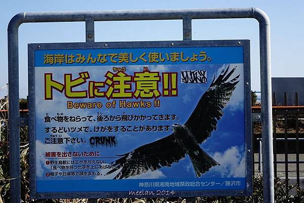 2014-01-24 DSC01470.jpg