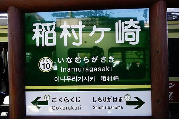 2014-01-24 DSC01095.jpg
