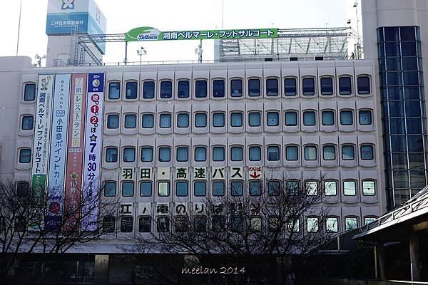 2014-01-24 DSC01091.jpg