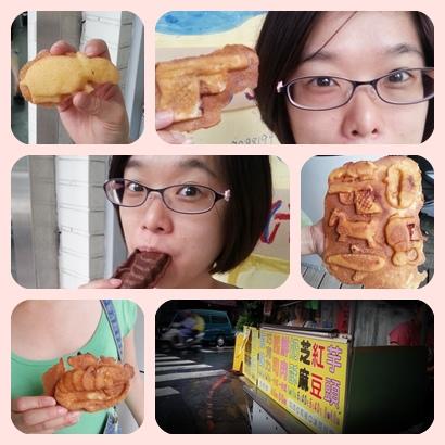 北醫吳興街281巷巷口/雞蛋糕/好吃