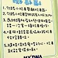 My+DNA多元親子館 萬華親子館 超優質親子館/魚