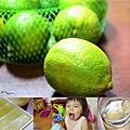 檸檬水/自己做檸檬水/維他命C/保母/