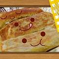 2014-10-31-07-04-46_deco