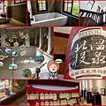 『吃喝玩樂』北投一日遊--北投圖書館 溫泉博物館 梅園 地熱谷  張吳記什錦麵  超大碗公麵