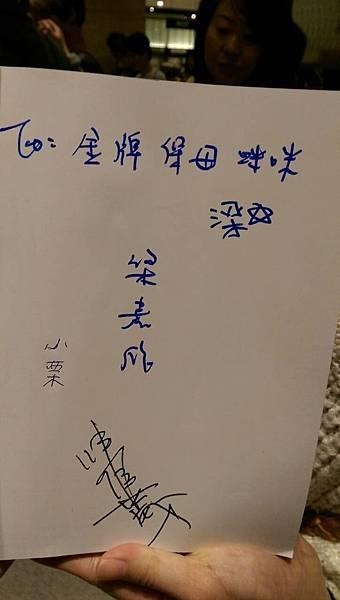 『寶爺.org』讀後心得感想--寶爺.org 我們大笑、我們感動、我們X!顧我們在。