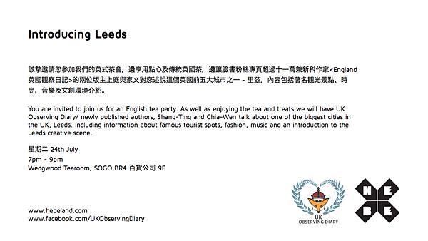 Hebe Taipei Invite.001