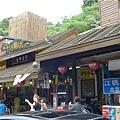 勝興車站(2)