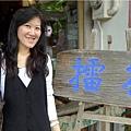 勝興車站(5)