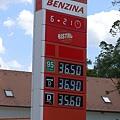 純粹想讓大家看看捷克油多貴(x1.5就是台幣價啦)