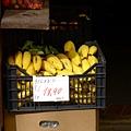英吉夫(2)-老大好想吃的香蕉