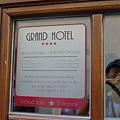 庫倫洛夫(12)-今天下榻的飯店Grand Hotel,第一批明信片就在這寫的喔
