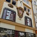 布拉格街景(11)