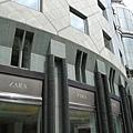 格拉本大街(4)-ZARA到了