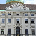 霍夫堡皇宮(2)