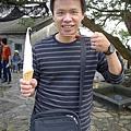 舊草嶺隧道(12)-香腸還沒吃完,老大又受不了冰淇淋的誘惑了