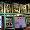 駿 懷舊餐廳(5)