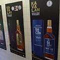 金車威士忌酒廠(8)