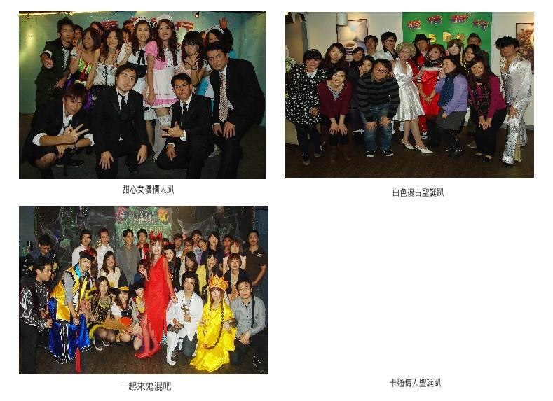 2012-11-03_121424