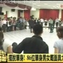 年代新聞台~《愛情銀行LoveBank》白色情人節3.jpg