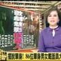 年代新聞台~《愛情銀行LoveBank》白色情人節.jpg
