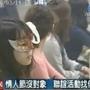 八大新聞台~《愛情銀行LoveBank》白色情人節5.jpg